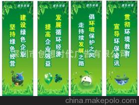 绿色环保标语_环保宣传语有哪些
