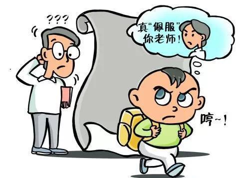 家长对老师的评语