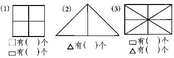 一年级数学思维训练_小学一年级数学教学计划进度表